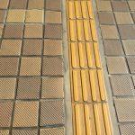 認識しにくい点字ブロック 床が黄色のタイル